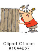 Royalty-Free (RF) Fence Clipart Illustration #1044267