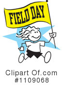 Royalty-Free (RF) Field Day Clipart Illustration #1109068