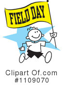 Royalty-Free (RF) Field Day Clipart Illustration #1109070