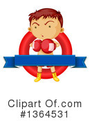 Fighting Clipart #1364531 by Graphics RF