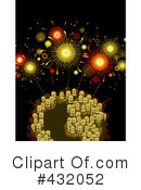 Fireworks Clipart #432052 by NL shop