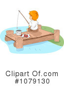 Fishing Clipart #1079130 by BNP Design Studio