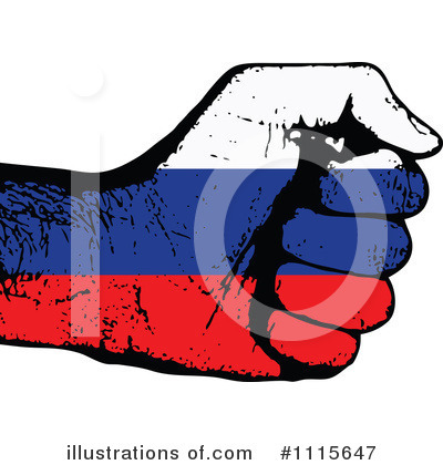 Hand Clipart #1115647 by Andrei Marincas