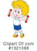Fitness Clipart #1321088 by Alex Bannykh