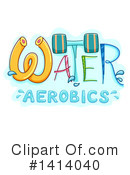 Royalty-Free (RF) Fitness Clipart Illustration #1414040