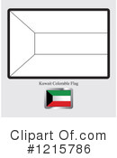 Flag Clipart #1215786 by Lal Perera