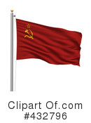 Royalty-Free (RF) Flag Clipart Illustration #432796