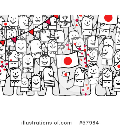 Japanese Flag Clipart #57984 by NL shop