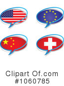 Flags Clipart #1060785 by Andrei Marincas