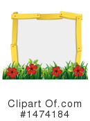 Flower Clipart #1474184 by Graphics RF