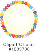 Flowers Clipart #1299730
