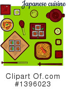 Food Clipart #1396023