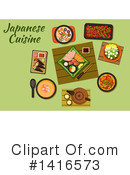 Food Clipart #1416573 by Vector Tradition SM
