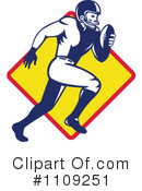 Football Clipart #1109251