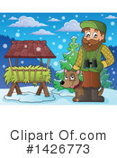 Forester Clipart #1426773