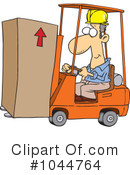 Forklift Clipart #1044764 by toonaday