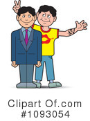 Friends Clipart #1093054 by Lal Perera