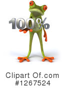 Frog Clipart #1267524 by Julos