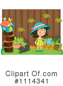 Garden Clipart #1114341 by Graphics RF