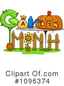 Royalty-Free (RF) Gardening Clipart Illustration #1096374