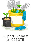 Gardening Clipart #1096375 by BNP Design Studio