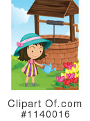 Royalty-Free (RF) Gardening Clipart Illustration #1140016