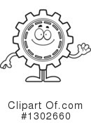 Royalty-Free (RF) Gear Clipart Illustration #1302660