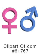 Gender Clipart #61767 by ShazamImages