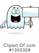 Ghost Clipart #1303328
