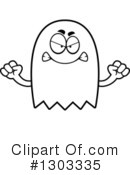 Ghost Clipart #1303335