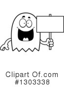 Ghost Clipart #1303338