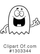Ghost Clipart #1303344