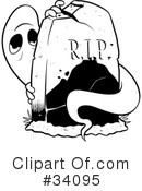Ghost Clipart #34095 by Lawrence Christmas Illustration