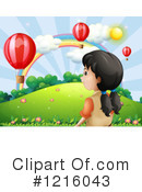 Girl Clipart #1216043 by Graphics RF