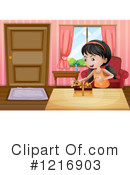 Girl Clipart #1216903 by Graphics RF