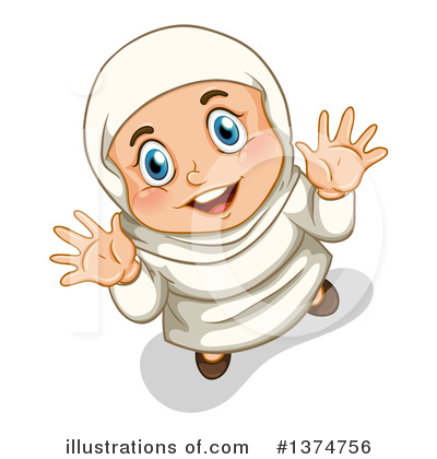 Muslim Clipart #1374756 by Graphics RF