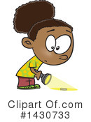 Girl Clipart #1430733 by toonaday