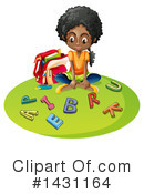 Girl Clipart #1431164 by Graphics RF