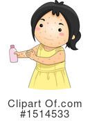 Girl Clipart #1514533 by BNP Design Studio