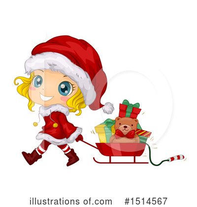 Christmas Present Clipart #1514567 by BNP Design Studio