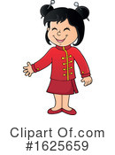 Girl Clipart #1625659 by visekart