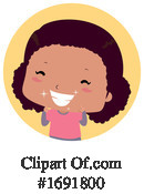Girl Clipart #1691800 by BNP Design Studio