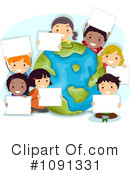 Globe Clipart #1091331 by BNP Design Studio
