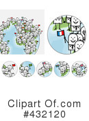 Globe Clipart #432120 by NL shop