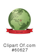 Globe Clipart #60627 by Michael Schmeling