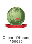 Globe Clipart #60636 by Michael Schmeling