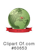Globe Clipart #60653 by Michael Schmeling
