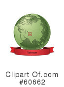 Globe Clipart #60662 by Michael Schmeling