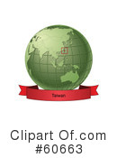 Globe Clipart #60663 by Michael Schmeling