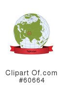 Globe Clipart #60664 by Michael Schmeling